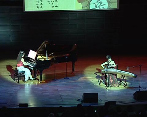 钢琴古筝二重奏《满江红》