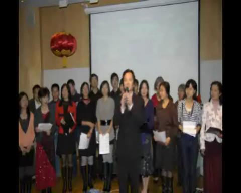 中国旅挪学者联合会庆祝中华人民共和国成立六十周年