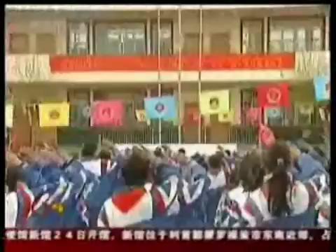 西藏昌都师生庆祝_百万农奴解放纪念日