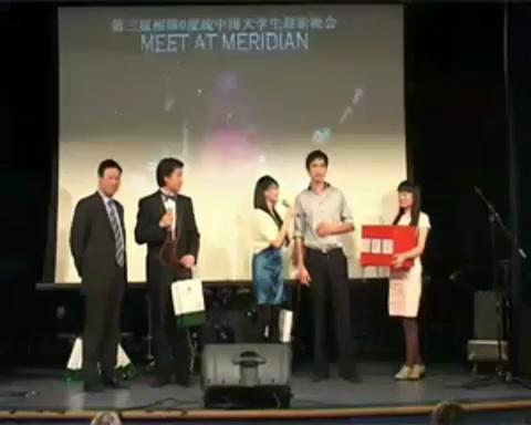 第三届相聚零度线中国大学生迎新晚会视频