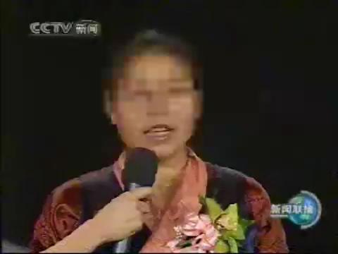 庆祝西藏百万农奴解放50周年文艺晚会举行
