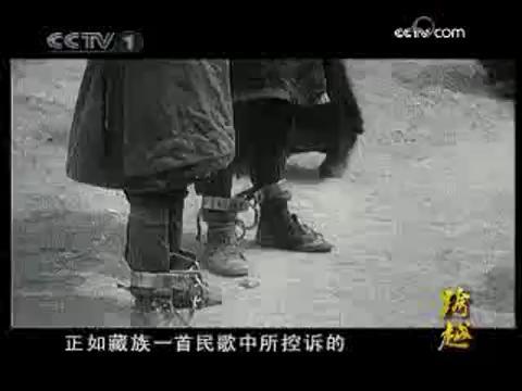 西藏50年《跨越》第二集:换了人间