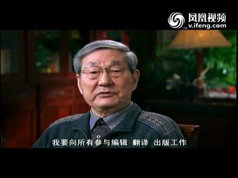 2011朱镕基新书发行英文讲话