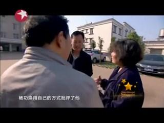 海归中国5