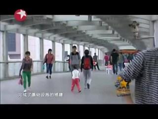 海归中国2