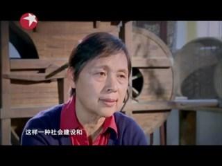 海归中国3
