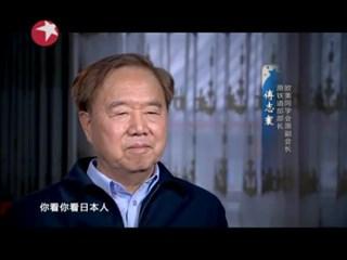 海归中国1