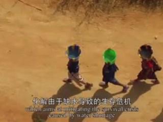 11届女科学家奖—李永平