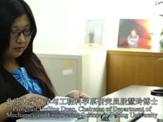 11届女科学家奖定稿—段慧玲
