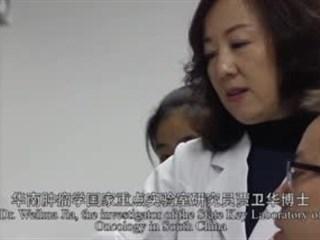 11届女科学家奖定稿—贾卫华