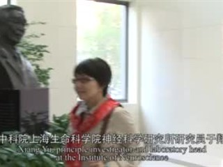 11届女科学家奖—于翔