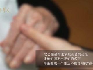"""""""春晖""""创业者说:李双红——""""智之晖""""照护预防移动服务驿站"""