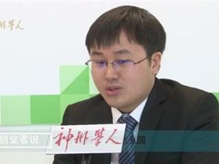 """""""春晖""""创业者说:霍建文——异构多机器人灾害信息"""