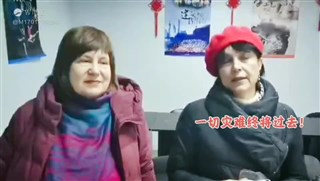 圣彼得堡孔子课堂为武汉加油!为中国加油!