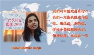哈尔滨医科大学国际教育学院来华留学生为武汉加油!为中国加油!