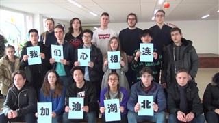 匈中双语学校师生祝福武汉