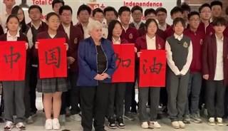 加拿大苏安高级中学祝福视频