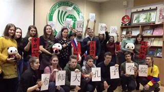 俄罗斯布师大孔子学院为武汉加油!为中国加油!(2)