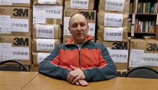 俄罗斯国立人文大学孔子学院俄方院长易福成(Taras Ivchenko)祝福视频