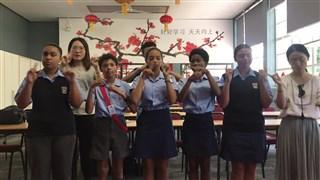 南非斯坦陵布什大学孔子学院伍斯特中学孔子课堂师生为武汉加油!为中国加油!