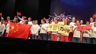 西班牙格拉纳达孔子课堂的学生彝语演唱《不要怕》