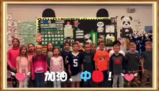 美国犹他州圣乔治学校小朋友用歌声祝福武汉