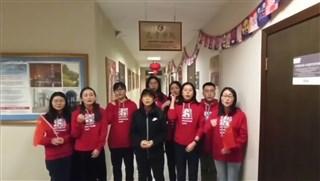 烏拉爾聯邦大學孔子學院師生為中國加油