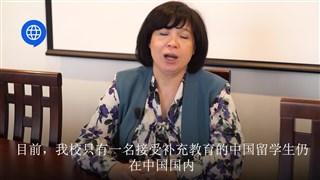 下诺夫哥罗德国立语言大学校长祝福中国
