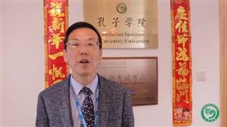 考文垂大學孔子學院師生為中國加油