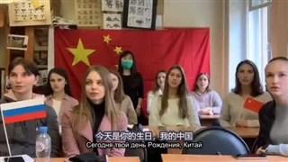 俄罗斯莫斯科人文大学孔子学院师生庆祝中国国庆及中秋双节